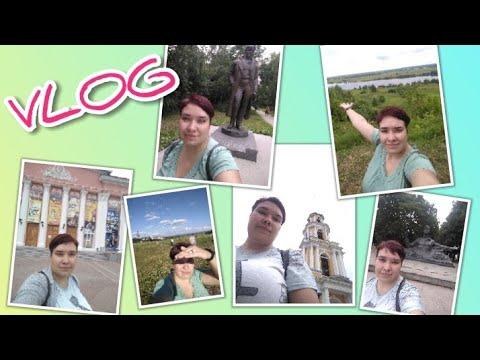 VLOG / Экскурсия в РЯЗАНЬ! / Elena Pero