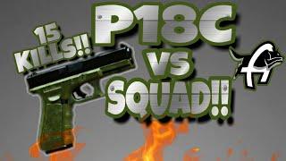 P18C vs SQUAD!! 15 kills!!