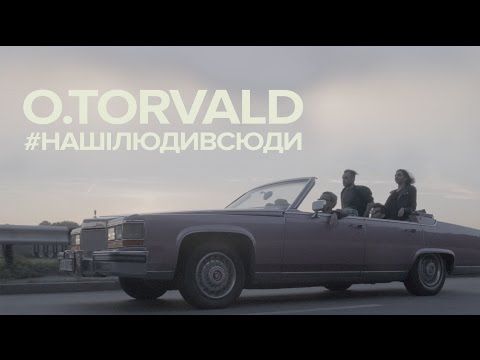 Концерт O.Torvald в Харькове - 3