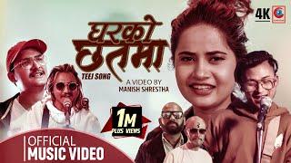 GHAR KO CHHATMA - NEW TEEJ SONG 2077 - By Eleena Chauhan, Manish Shrestha Jagat Tiruwa