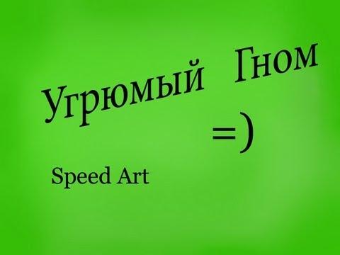 Speed - Art #2 - Lomalo82