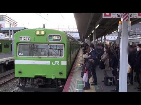 103系鶯色8連 朝の大阪環状線直通(2014)42A+51A