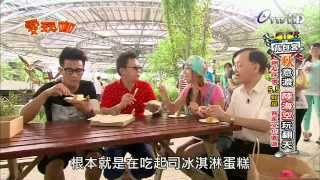 愛玩咖 2014-10-15 屏東背包客(上)
