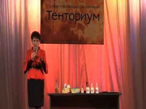 Диабет и продукты пчеловодства Тенториум. Чернышова Г.