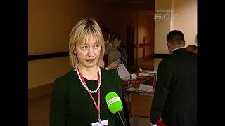Серьёзный разговор  В БрГУ проходит Межрегиональный форум «Мир  XXI 18»