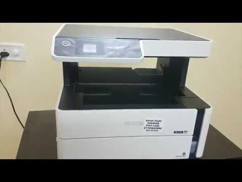 Epson Printer M2170