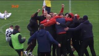 Сенсація Кубка України - Інгулець пробився у фінал
