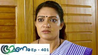 Bhramanam | Episode 401 - 29 August 2019 | Mazhavil Manorama