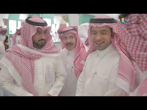 معرض ريستاتكس الرياض العقاري
