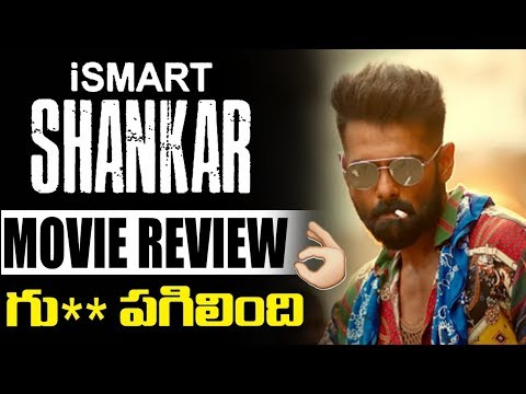 iSmart Shankar Censor Review | Ram Pothineni | Niddhi Agerwal | Nabha Natesh | Puri Jagannadh