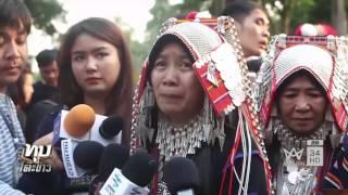 ทุบโต๊ะข่าว:ชาวเขาทุกเผ่าทั่วไทยครึ่งหมื่น รวมตัวทำพิธีไฟ-เป่าแคนส่งในหลวง ร.9สู่สวรรคาลัย 12/12/59