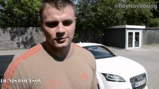 Денис Бойцов о руке и бое с Кличко
