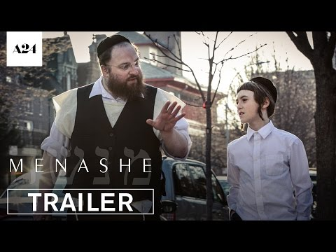 Movie Trailer: Menashe (0)