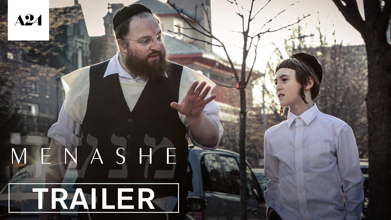 Trailer för Menashe