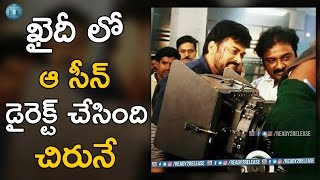 Khaidi No 150 Climax Directed By Chiranjeevi  Ready2Releasecom