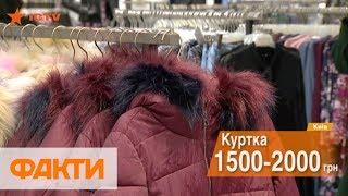 Шапка, шарф и свитер: сколько стоит одеть семью зимой