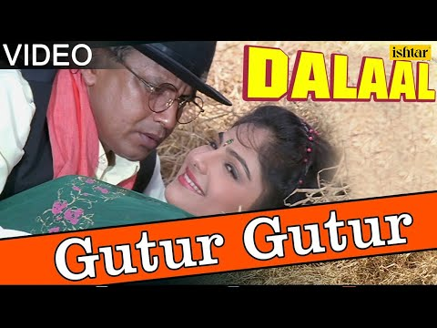 Gutur Gutur Full Video Song | Dalaal | Mithun Chakraborty, Ayesha Jhulka | Kumar Sanu, Alka Yagnik