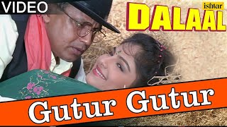 Gutur Gutur Full Video Song | Dalaal | Mithun Chakraborty