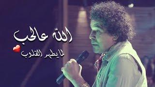 تحميل اغاني أغنية أخر حدود الحلم غناء الكينج محمد منير من مسلسل المغني رمضان 2016 MP3