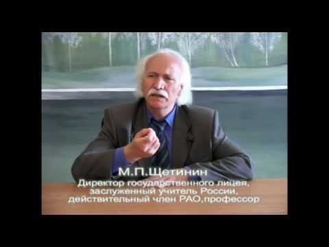 Ульяновск талисман адрес