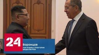 Эксперт: без взаимных уступок КНДР не пойдет навстречу США - Россия 24