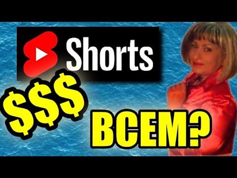 Монетизация YouTube Shorts Fund   фонд в размере 100 миллионов долларов
