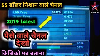 free dish me paise wale channel kaise chalaye - TH-Clip