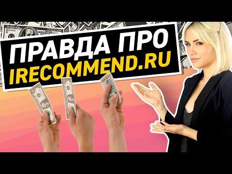 Вложения в бинарные опционы от 10 рублей