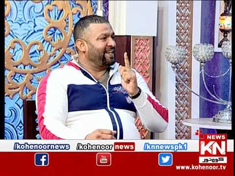 Good Morning 19 January 2020 | Kohenoor News Pakistan