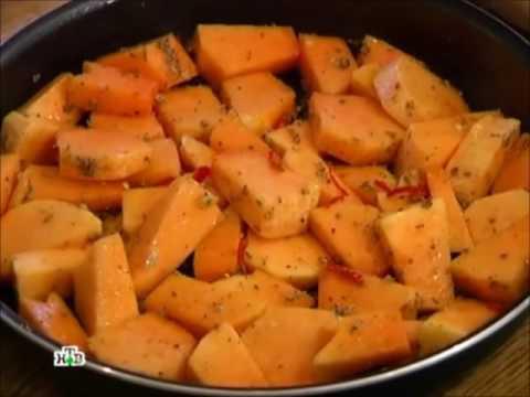 Салат из тыквы от Юлии Высоцкой