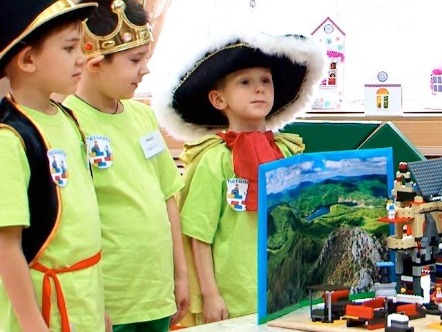 Дети проектируют на будущее