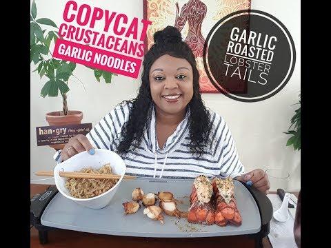 Roasted lobster tails copycat Crustaceans garlic noodles Mukbang 먹방 💯