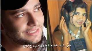 Mohamed Dakdouk - Helm Tofli / محمد دقدوق - حلم طفلة