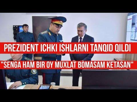 """Shavkat Mirziyoyev:""""Tizim yo'q,tartib,yo'q,intizom mutlaqo yo'q Ichki ishlarda"""""""