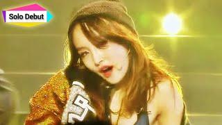 [Solo Debut] Nicole - MAMA, 니콜 - 마마, Show Music core 20141122