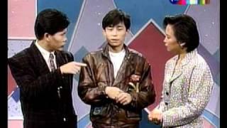 1990連環泡-王傑