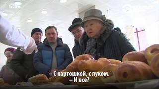 Проголосуй и скушай пирожок - как в России заманивали на выборы