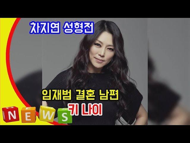 韓国語の차지연のビデオ発音