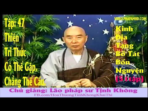 TẬP 47, Thiện Tri Thức Có Thể Gặp, Chẳng Thể Cầu - Địa Tạng Bồ Tát Bổn Nguyện Kinh Giảng Ký