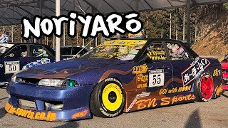 Skyline drift at the R32 and R34 festivals in Japan 2019