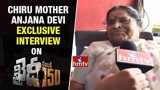 Chiru Mother Anjana Devi Exclusive Interview  Khaidi No 150 Movie  HMTV