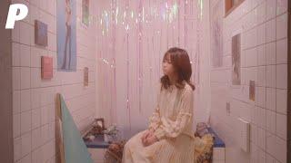 [MV] 모트(Motte) - 멀리(Far) / Official Music Video