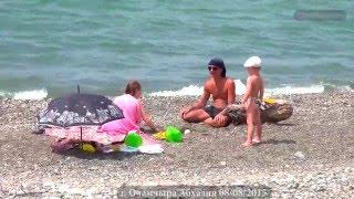 Очамчыра Абхазия Отдых на Черном Море 2015