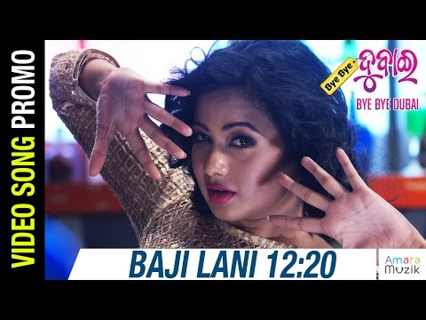 Baji Lani 12:20 VIDEO SONG PROMO | Bye Bye Dubai Odia Song | Sabyasachi | Archita | Buddhaditya
