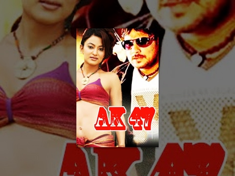 Ak 47 | Nepali Movie