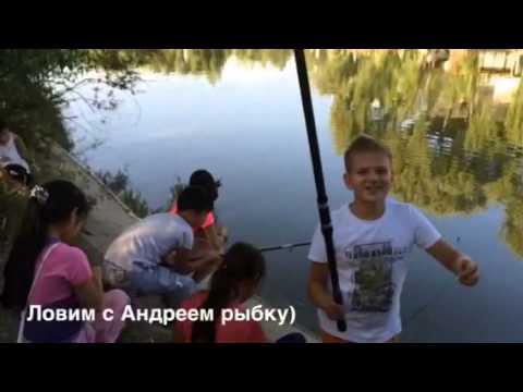 Как мы ловили рыбу в мой День Рождения!