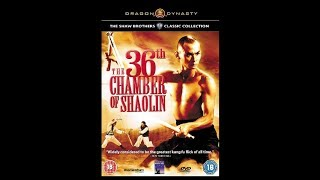 The 36th Chamber of Shaolin - Commentary by RZA (Wu-Tang Clan) and Andy Klein