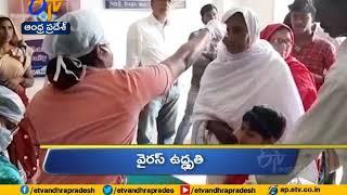 6 AM | Ghantaravam | News Headlines | 17th May 2020 | ETV Andhra Pradesh