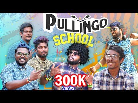 PULLINGO SCHOOL | School Life | Veyilon Entertainment
