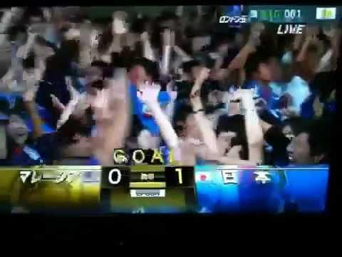 Japan vs Malaysia